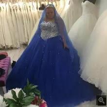 6640400d591f0 Artı boyutu kraliyet mavi sweet 16 elbiseler balo abiye bling kristaller  boncuklu tül 2016 balo prenses