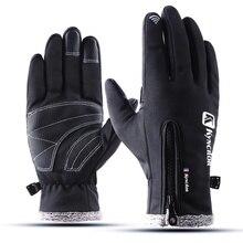 Зимние спортивные перчатки, водонепроницаемые, ветрозащитные, теплые, мужские, женские, лыжные перчатки, тепловые, с сенсорным экраном, спортивные, для велоспорта, сноуборда, перчатки с подогревом