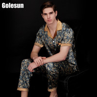 Spun Silk Pajamas Spring And Summer In Two Suit Trousers Of Cuff Household To Take In