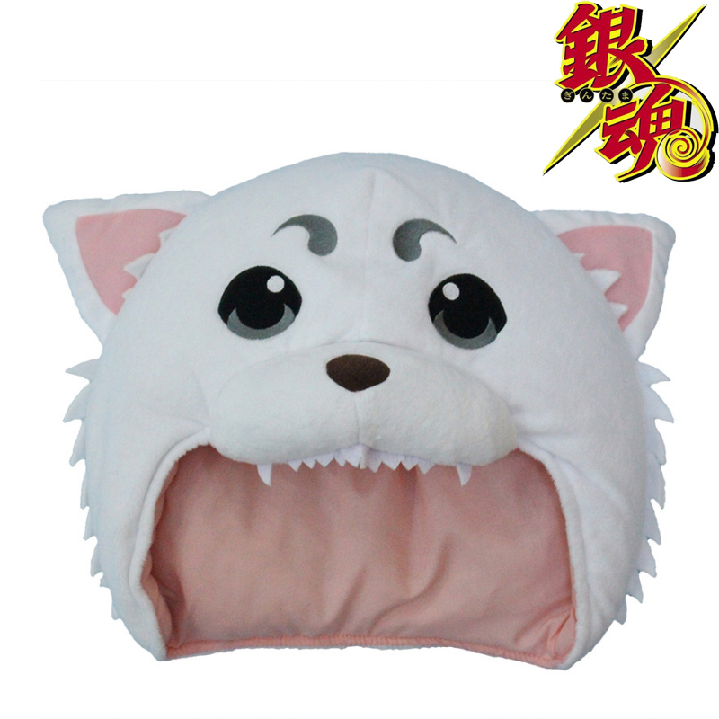 Gintama Silver Soul Sadaharu White Mascot Hat Cosplay Stuffed & Plush Cartoon Doll