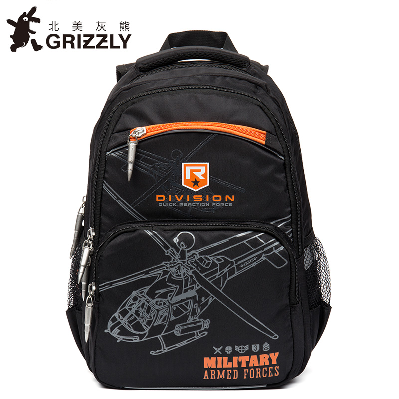 GRIZZLY Cartoon Printing Children Kids Schoolbags for Boys Backpacks Orthopedic Zipper P ...