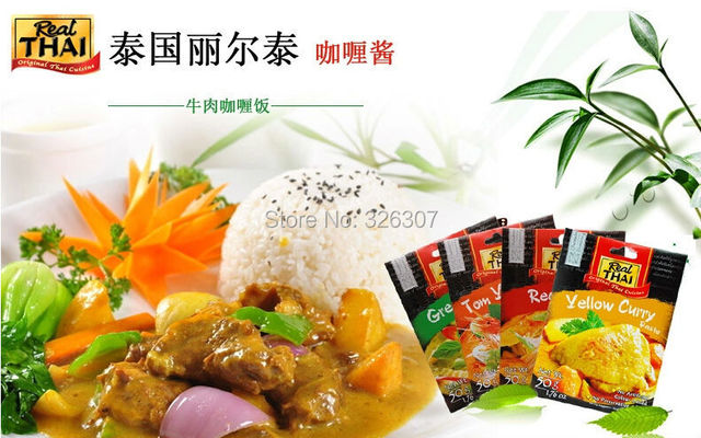 US $39 9 |Thailand import food red dark purple and yellow curry sauce + Tom  yum goong sauce package 50gX8boxes on Aliexpress com | Alibaba Group
