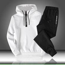 Комплекты мужской спортивный костюм осень зима толстовка с капюшоном на шнурке спортивная одежда мужской костюм пуловер комплект из двух предметов на каждый день