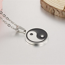 Yin Yang Stainless Steel Necklace
