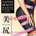 Лентой красоты высокие шорты талии формочек для похудения в бежевый черный размер Ml China post воздуха бесплатная доставка