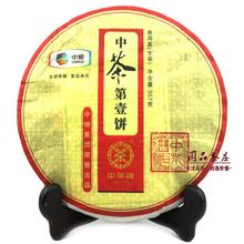 Puer tea cake the Chinese yunnan puerh 357g health care  cake tea pu-erh the health green food discount