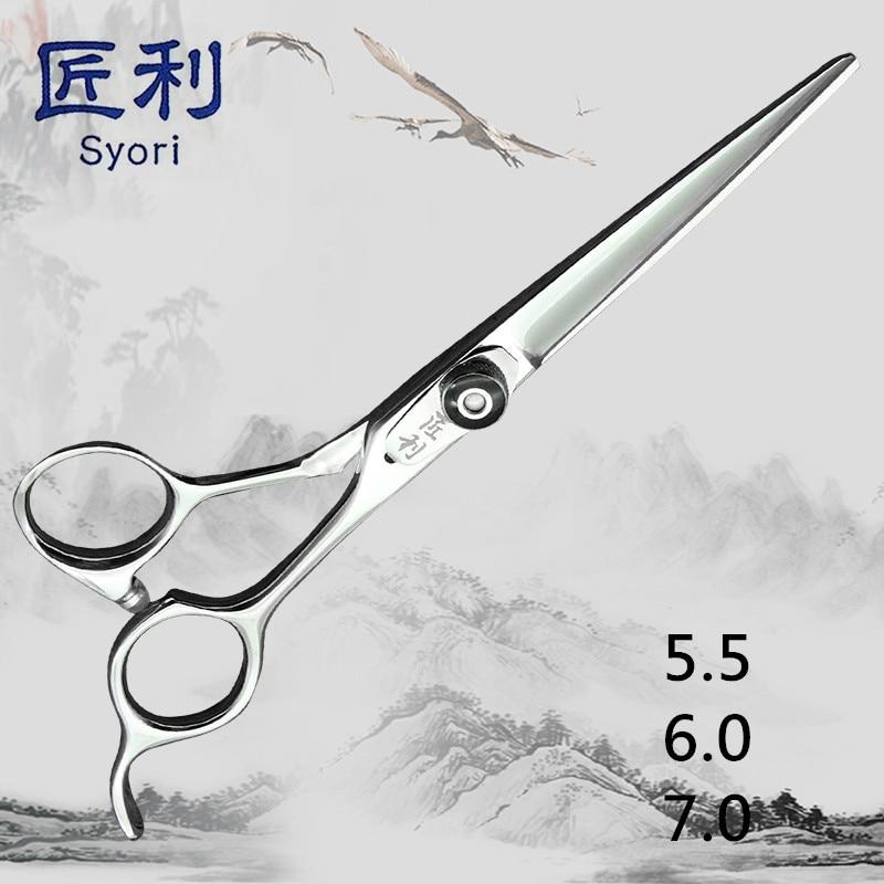 Efficient Barber Shop kozaki Professional Hairdresser Hair Cutting Scissors 7 Inch High Quality Hairdressing Hair Scissors