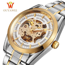 OUYAWEI Golden Men Skeleton Mechanical Watch Stainless Steel mens automatic watch Transparent Steampunk Montre Homme Wristwatch