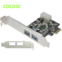 Free Shipping Superspeed 5Gbps 2 Ports USB 3 0 PCI E Controller Card PCI Express To