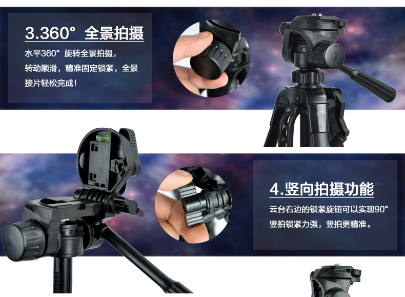 Light Mobile Phone Camera Live Video Tripod Extension for Canon Nikon Sony DSLR Lamp Stand Clamp Mount Head Holder Selfie Stick (10)