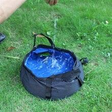 10L кемпинг складной умывальник открытый ведро для воды портативный водонепроницаемый столовая раковина рыболовный складной контейнер для воды
