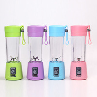 Portable large capacity mini student goddess 4 leaf electric juice cup USB charging juice cup