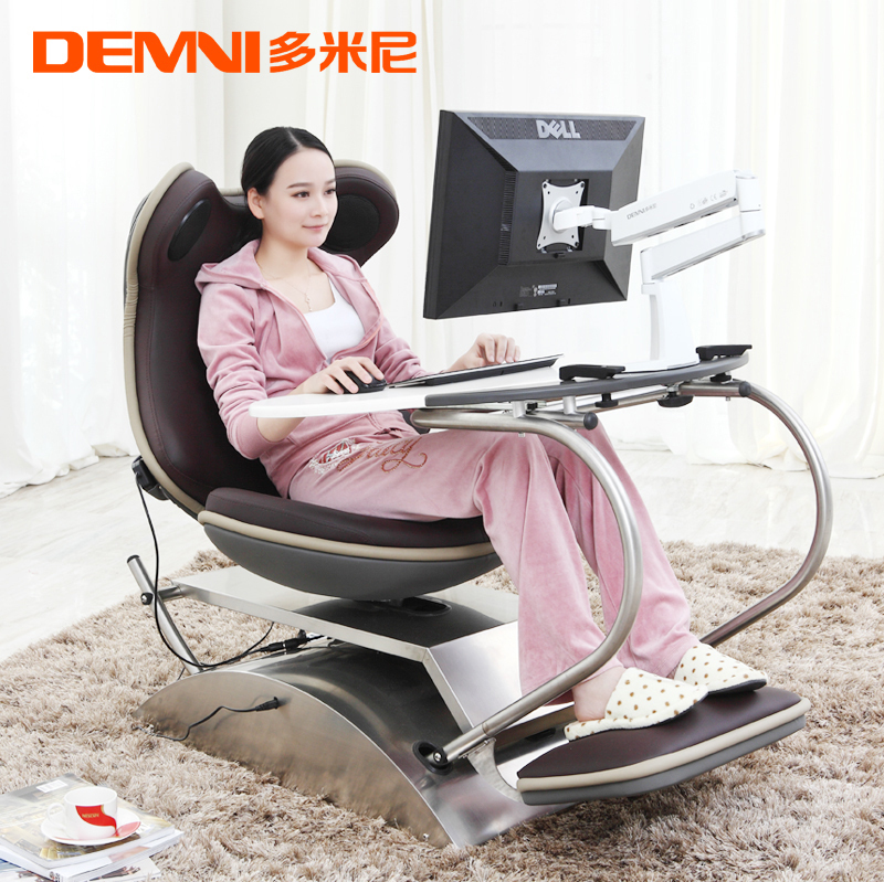 Domini Versatile Fashion Casual Computer Chair Massage Chair Furniture One  Desktop Computer In Office Chairs From Furniture On Aliexpress.com |  Alibaba ...