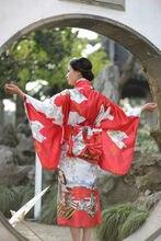 Japanese Geisha Traditional Kimono
