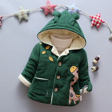 Baby Boys Winter Jacket in Army Green Th