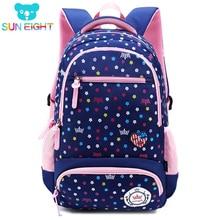 Солнечная восьмерка большой Ёмкость новый Дейзи печати для девочек школьная сумка Детский рюкзак молнии рюкзаки школьные сумки для девочек-подростков