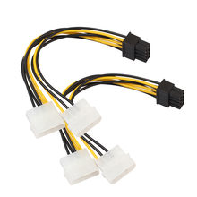 2 PC Dual Molex 4 Pin Untuk 8 Pin PCI-E Express Converter Adapter usb sata kabel usb rj45 konektor dvi-d vga dual psu kartu riser(China)