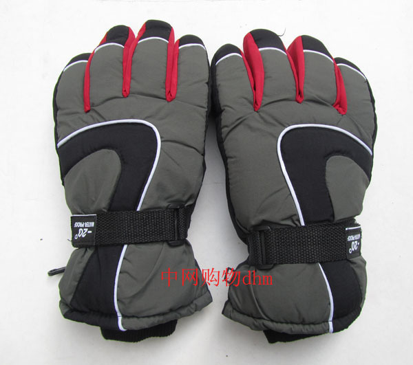 Male ski gloves sports cotton thermal gloves winter windproof male winter gloves