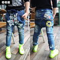 children's clothing for boys and girls stunning fashion denim harem pants kids Christmas gift