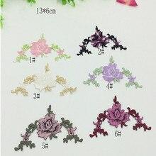 20Pcs/Lot Embroidery Small Flower Patch Applique Fabric Iron On Stick Clothes Dress Pathwork Accessory Diy  Mix Color 13*6CM