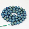 Natural drusy agate smile round beads wholesale factory outlet sky blue electroplate plating jewelry making 6-14mm 15inch B1633