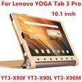 Case Для Lenovo Yoga Tab 3 Pro Защитные Смарт Кожаный чехол Tablet For YOGA YT3-X90F X90L X90M 10.1 дюймов PU Protector Рукава