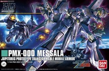 Bandai Gundam 1/144 HGUC PMX 000 MESSALA Mobile Suit Assemble Model Kits Action Figures Childrens toys