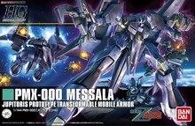 Mô Hình Lắp Ráp Bandai Gundam 1/144 HGUC PMX 000 MESSALA Di Động Phù Hợp Lắp Ráp Bộ Dụng Cụ Mô Hình Nhân Vật Hành Động Đồ Chơi Trẻ Em