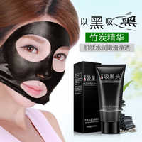 IMAGES Blackhead Removal Bamboo Charcoal Black Mask Deep Cleansing Peel Off Mask Pores Shrinking Acne Treatment Oil-control