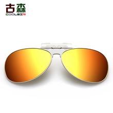 COOLSIR 2016 Sunglasses Sunglasses Men Luxury Brand Night vision goggles Mens Sunglasses Brand Designer Versae Men glass