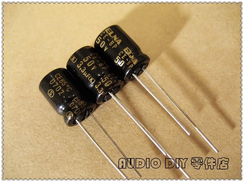 ELNA 470UF 63V RA3 AUDIO Grade Electrolytic Capacitors 4 pcs// 10 pcs//20pcs