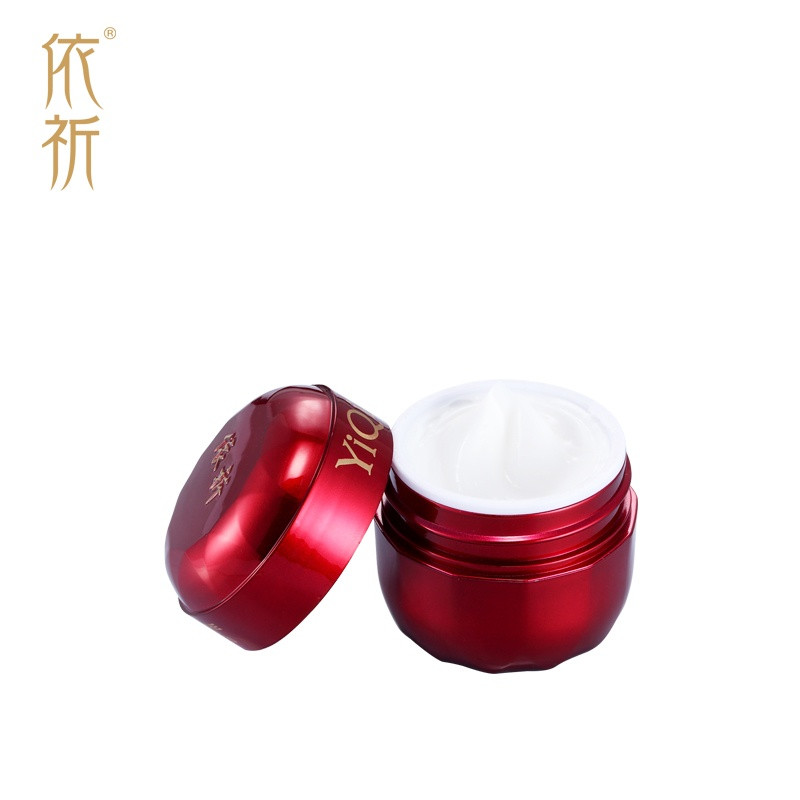 Original Newest YIQi Face cream whitening Freckle beauty cream day cream 20g