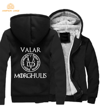 цена на Game of Thrones Jacket All Men Must Die Valar Morghulis Letters Print Hoodies 2019 Winter Warm Harajuku Sweatshirts Hot Men Coat