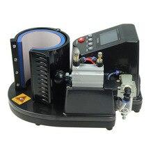 Бесплатная доставка теплопередачи машины для кружка машина давления жары пневматические Кубок 3D термотрансферный машина Чашки