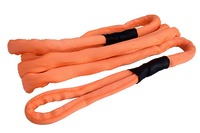 Orange 12mm*3m Synthetic Winch Rope Extension,ATV Winch Cable, Synthetic Rope,Towing Ropes