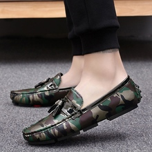 Superb Breatheable Camo Loafers