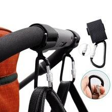 2 шт./лот, аксессуары для детской коляски, многоцелевой крючок для детской коляски, крючок для коляски, реквизит, вешалка, металлические удобные крючки