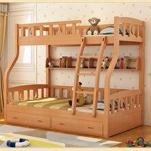 Детские кроватки многофункциональная экологическая детская двухъярусная кровать с ящиком