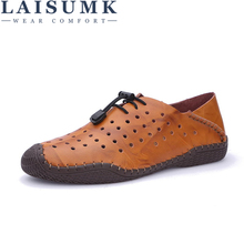 LAISUMK Classics Gladiator Men Genuine Leather Sandals Casual Breathable Cut-Outs Summer Male Shoes Hook & Loop Flats