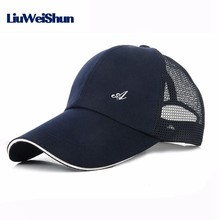 [LWS] Letter A embroidery Russia Baseball cap men outdoor leisure cap men mesh snapback casual baseball cap hats for men women(China)