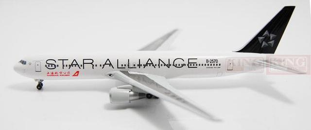 Special offer: Wings Dragon 56035 Shanghai Airlines B-2570 B767-300 Star Alliance commercial jetliners plane model hobby