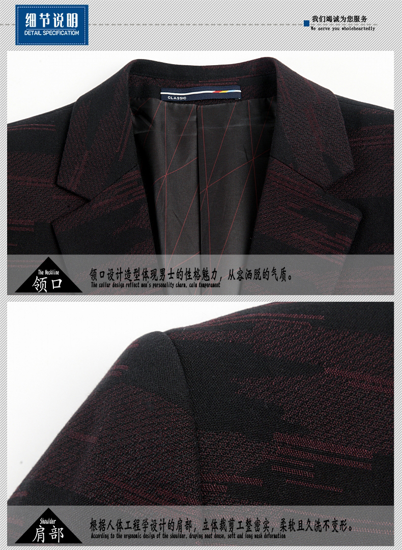 WAEOLSA Men Fashion Blazers Dark Green Red Jackets Suits Man Slim Fit Blazer Male Elegant Outfits Office Garment Print Blaser For Man (10)