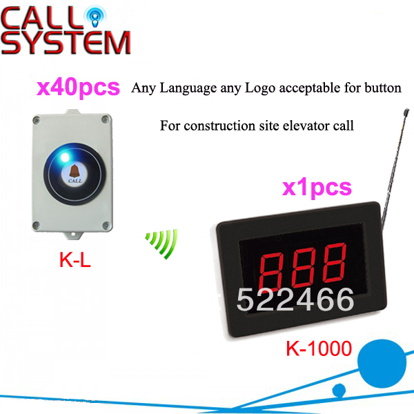 Hot Sale Elevator Bell Calling System for Building Site with 1pcs number display and 40pcs call button Shipping Free
