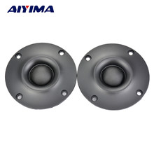 Aiyima 2PCS 3.5 inch 20w 25 core Silk Film Magnetic TREBLE Tweeters Speaker For Bookshelf Stereo 5.1 Loudspeaker 4ohm / 8ohm(China)