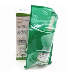 Image 5 - Spray nasal com ervas medicinais tradicionais, spray nasal para ervas medicinais, tratamento de rinite chinês, cuidados com o nariz, ferramenta de cuidados de saúde