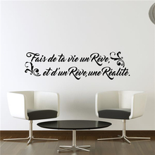 Наклейки дизайн жизнь мечта виниловая наклейка на стену французский Съемный Гостиная стены искусство обои с росписью для спальни настенный декор плакат