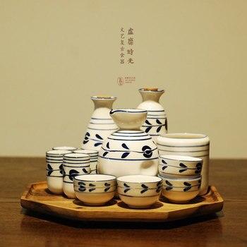 Japanese style celadon ceramic wine kettle retro family yellow wine liquor cup sake set white wine cooler barware gift box