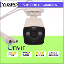 YiiSPO 1MP 720P HD POE IP Camera 25fps Onvif outdoor waterproof security camera IR-CUT Night Vision CCTV cam P2P iphone view