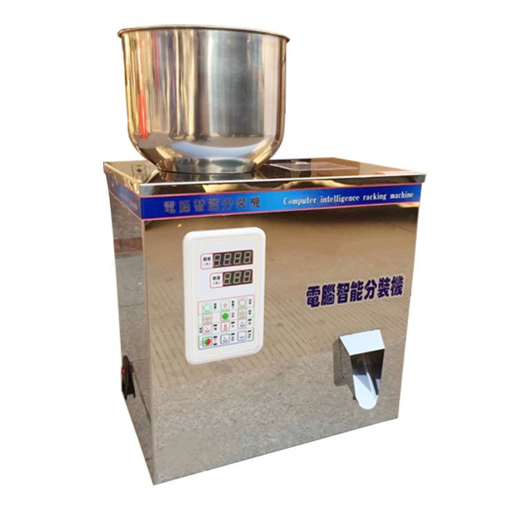 Stainless Steel Food/Chemical/Particle Powder Weighing Filling Machine,  Powder Pakcking Machine  double hopper stainless steel semi automatic food chemical particle filling machine