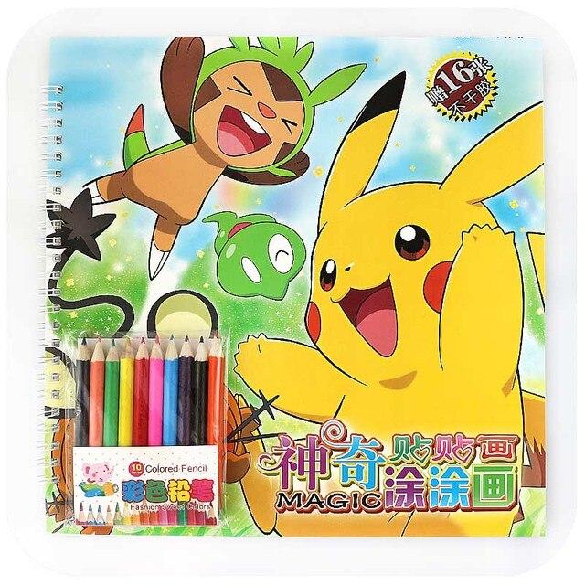 25x25 Cm 12 Halaman Pikachu Mewarnai Buku Stiker Anak Anak Orang